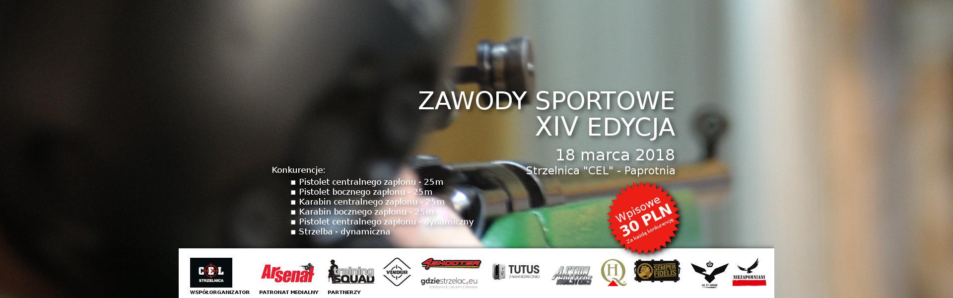 XIV Edycja Zawodów Sportowych